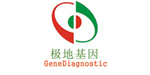Gene Diagnostic Inc.